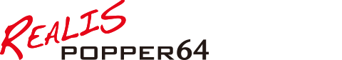 Realis Popper 64
