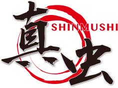 shinmushi_kanji