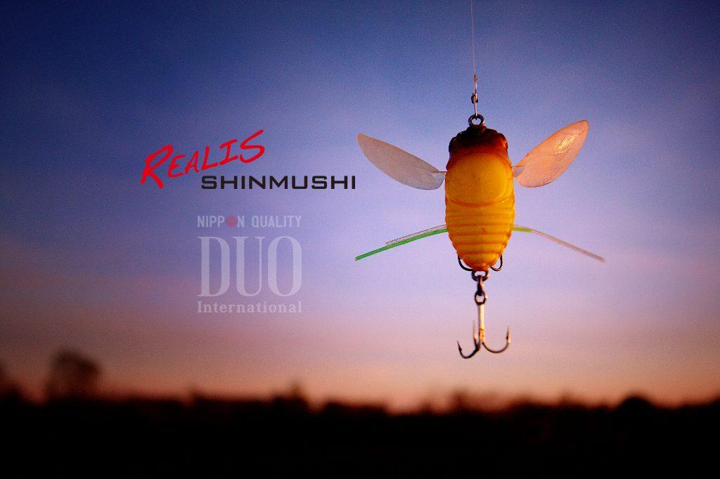 shinmushi1w