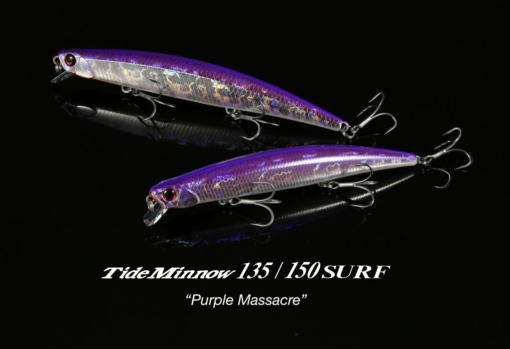 tide_minnow_surf_1