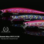 Tide Minnow Slim Flyer